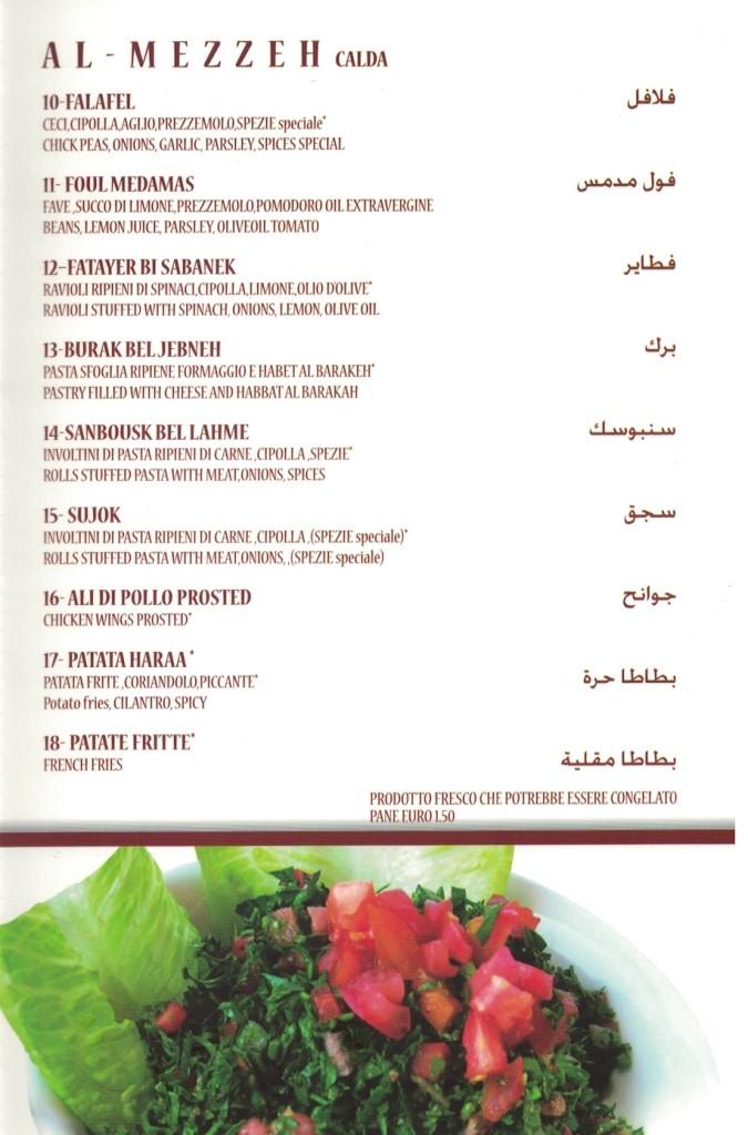 http://www.ristorantezenobia.it/index/wp-content/uploads/2016/04/3--675x1024.jpg